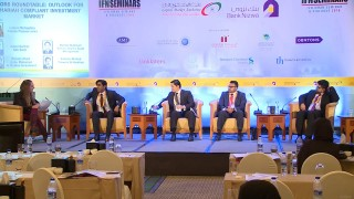 Investors Roundtable: Outlook for the Shariah Compliant Investment Market